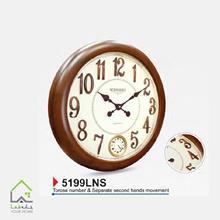 ساعت دیواری 5199LNS