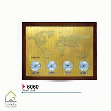 ساعت دیواری 6060