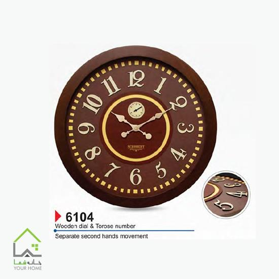 ساعت دیواری 6104