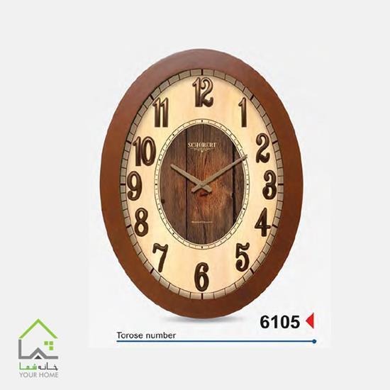 ساعت دیواری 6105