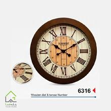 ساعت دیواری 6316