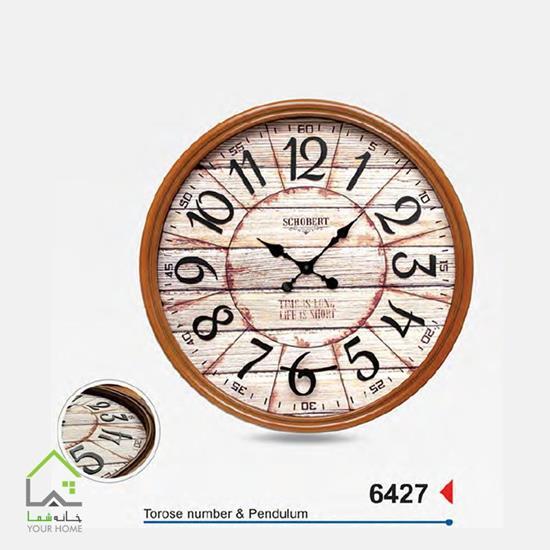ساعت دیواری 6427
