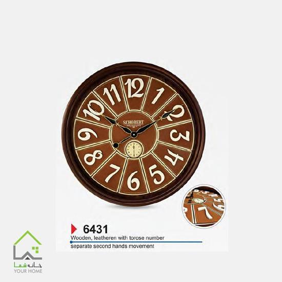 ساعت دیواری 6431