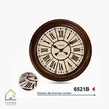 ساعت دیواری 6521B
