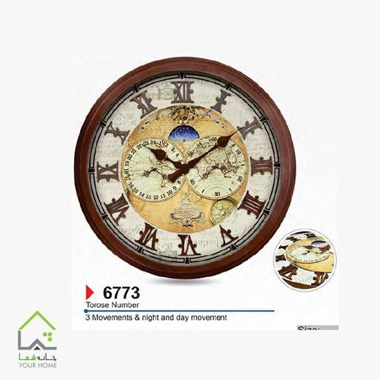 ساعت دیواری 6773