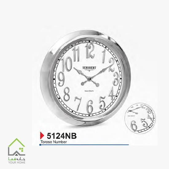ساعت دیواری 5124NB