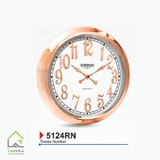 ساعت دیواری 5124RN