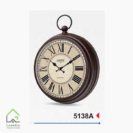 ساعت دیواری 5138A