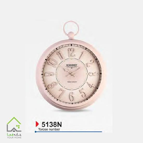 ساعت دیواری 5138N