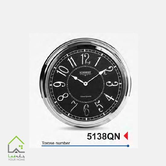 ساعت دیواری 5138QN