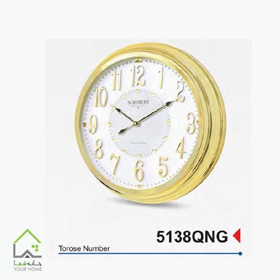 ساعت دیواری 5138QNG