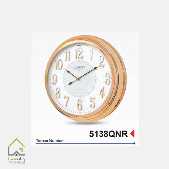 ساعت دیواری 5138QNR