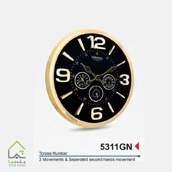 ساعت دیواری 5311GN
