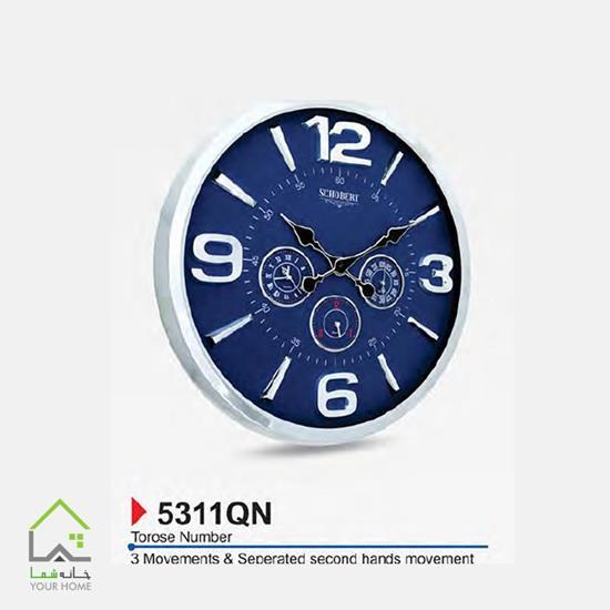 ساعت دیواری 5311QN