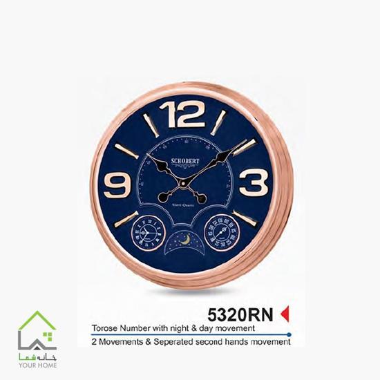 ساعت دیواری 5320RN