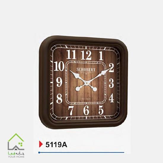 ساعت دیواری 5119A