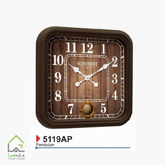 ساعت دیواری 5119AP