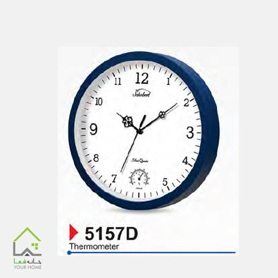 ساعت دیواری 5157D