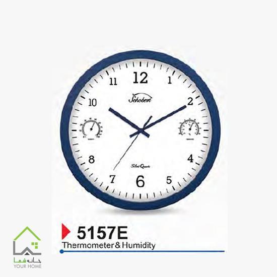 ساعت دیواری 5157E