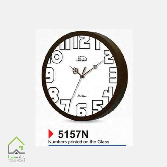 ساعت دیواری 5157N