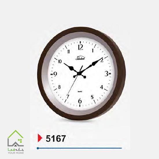 ساعت دیواری 5167