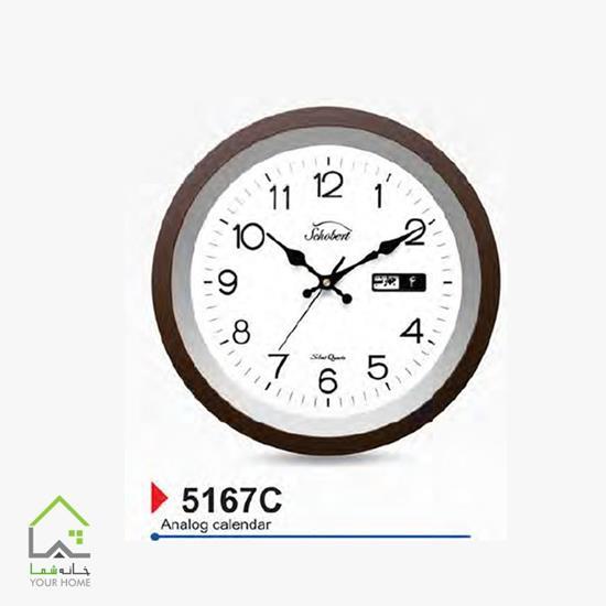 ساعت دیواری 5167C