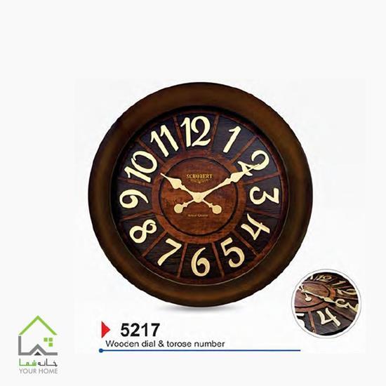 ساعت دیواری 5217