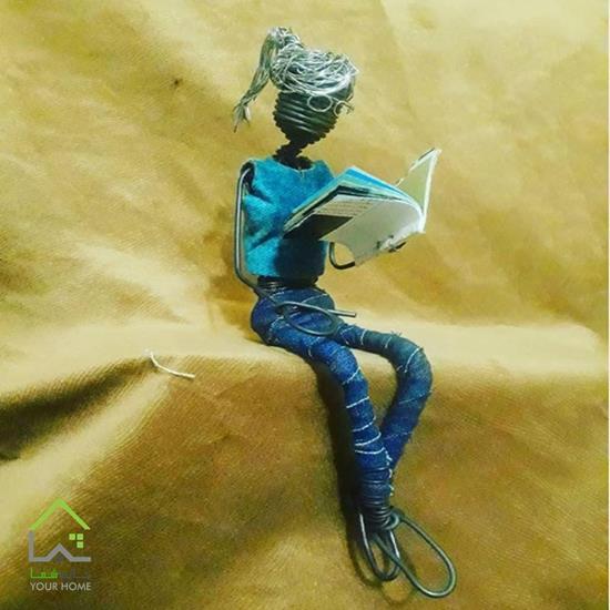 مجسمه مفتولی کتابخوانی