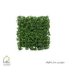 تصویر دیوار سبز مدل شکوفه