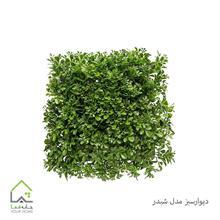 تصویر دیوار سبز مصنوعی  شبدر