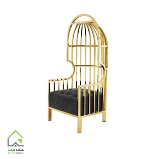 صندلی قفسی شاه نشین