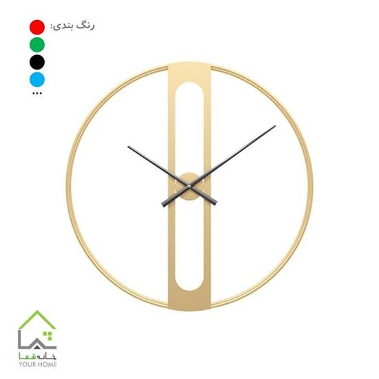 ساعت دیواری فلزی مدل لاریسا