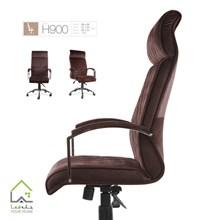 صندلی مدیریتی H900