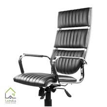 صندلی مدیریتی H9190