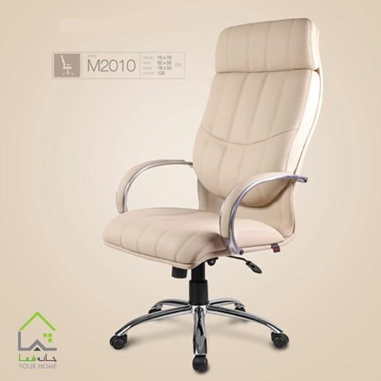 صندلی مدیریتی M2010