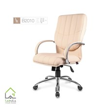 صندلی نیم مدیریتی B2010