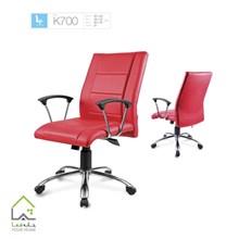 صندلی نیم مدیریتی k700