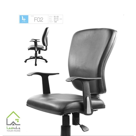صندلی کارمندی F02