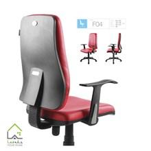 صندلی کارمندی F04