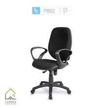 صندلی کارمندی P862