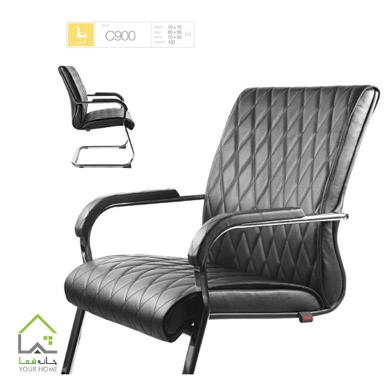 صندلی انتظار C900