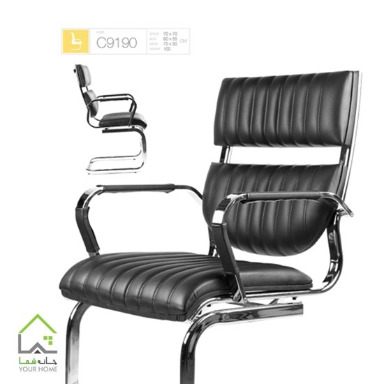 صندلی انتظار C9190