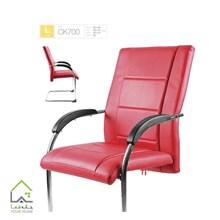 صندلی انتظار Ck700