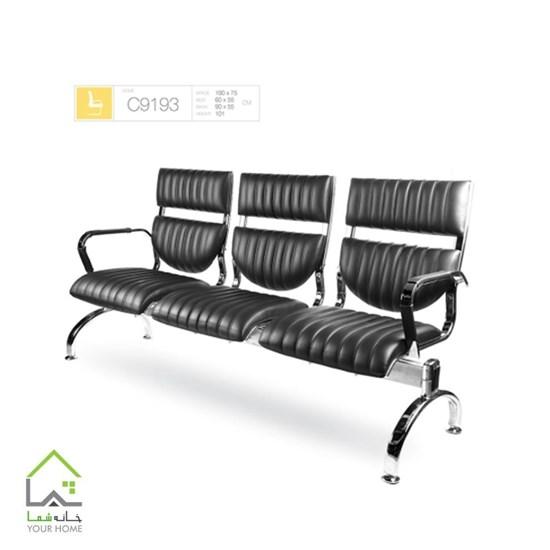 صندلی انتظار سه نفره C9193