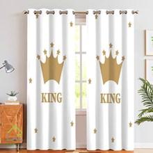 پرده اتاق کودک king